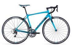 Giant Contend sl1 2017 shimano 105 was £999.98 now £899.98 with code @ Rutland