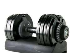 5-32.5kg selectable dumbell £240 a pair, buy 2 together & save an extra £20 @ Argos
