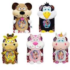 Jacket Pack It Pet Monkey (other designs available) - only 4-5 & 7-8 yrs available £7 delivered @ Tesco Direct (was £20)