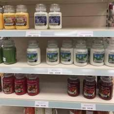 Large Yankee Candle Jars £12.99 in The Range (Exeter and Exmouth, Devon)