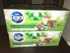 Asda Tiger Cat Food - 50 pouch box - £5.00 Online & In Store