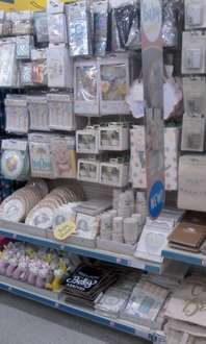 New Baby/celebration section   £1 at poundland