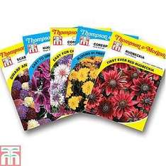 36 FREE* Pansy plants,100g Fertiliser & 5 packets of Seed for £5.65 @ Thompson & Morgan