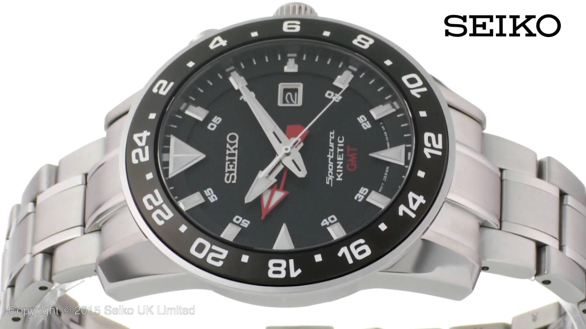 Seiko Kinetic Sportura SUN015P1 Men's Stainless Steel Bracelet Watch £170.10 @ HSamuel