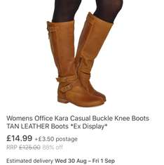 Office Kara Boots from Office eBay store - £14.99 (Free C&C)
