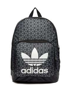 adidas Originals Street Run Backpack  £7 was £26 @ JD