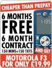 Motorola FONE F3 for £19.99 + 6 months free line rental on a 6 month contract on Vrigin + £37.50 Qu