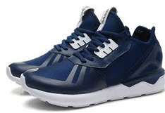 Adidas Originals Mens Tubular Runner Trainers 70% OFF £31.48 delivered @ mandmdirect.com