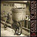 Guns N Roses: Chinese Democracy CD £4.99 delivered  + Quidco @ HMV