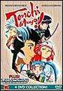 Tenchi Muyo Collection (4 DVD Box set) - £6.99 delivered @ HMV !