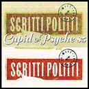 Scritti Politti : Cupid & Psyche 1985 CD, £2.99 delivered @ HMV + Quidco