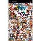 Gitaroo Man Lives (PSP) - £4.96 + Delivery (£6.95 Delivered)