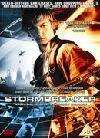 Stormbreaker DVD £2.78 (With Voucher Code) + Free Delivery/Quidco @ LoveFilm