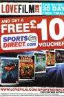 Free £10 SportsDirect.com Voucher with LoveFilm.com 30 Day Trial