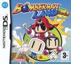 Bomberman Land Touch Nintendo DS only £8.00 del. + 10% quidco = £7.20 del @ Tesco Jersey!!