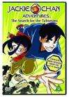 Jackie Chan Adventures - Search For The Talisman (Animated DVD) - £2.96 delivered !