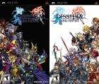 Pre-order Final Fantasy Dissidia Limited Edition PSP £27.73 at The Hut