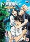 Full Metal Panic FUMOFFU Complete Collection £16.87 delivered at DVD.co.uk (RRP £39.99)