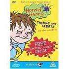 Horrid Henry - Tricks and Treats - with free whoopee cushion £3.60 delivered & cashback @ CD-WOW