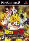 Dragon Ball Z Budokai Tenkaichi PS2 @ £5.99+ free shipping @ Shopto