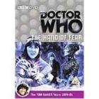 Dr Who (Doctor Who) - The Hand Of Fear DVD £2.49 + Free Delivery @ CDWow