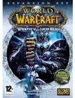 World of Warcraft Expansion - Wrath of the Lich King £14.99 FOC delivery @ Currys