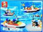 Not Lego or Megal Blocks 50 Pieces Speed Boat £1 @ Poundland