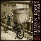 Guns N' Roses - Chinese Democracy CD - £3.97 delivered @ Tesco Entertainment