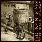 Guns N' Roses - Chinese Democracy CD £2.49 + Free Delivery @ Play