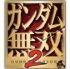 Dynasty Warriors: Gundam 2 £13.00 delivered at Shopto + quidco