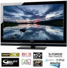 "SONY 46"" Full HD 1080p LCD TV 46W5500 £909.00 @ rgbdirect.co.uk"
