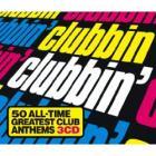 Various Artists - Clubbin (3 CD Boxset) - £2.95 delivered @ Zavvi