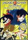 Jackie Chan Adventures - Search For The Talisman DVD £1.00 @ Poundland