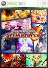 DYNASTY WARRIORS: STRIKEFORCE £18.12 Delivered @ PowerPlay