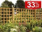 33% off Garden & DIY Items : Deckboards, Trellis, Paving, Tiles and more @ Wickes