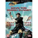 Save The Green Planet- 2 DVD Set - £6.99 @ Amazon & Play