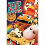 Cult Kids Classics [DVD] [1977] £3.43 delivered @ Amazon