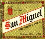 Introductory Offer on San Miguel Beer 7 @ tesco