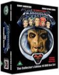 Terrahawks - The Complete Series [10 DVD Box Set] DVD - £10.85@The Hut/Zavvi
