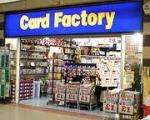 Christmas cards 50box £1/ smaller box 50p @ Card Factory