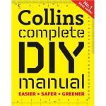 Collins Complete DIY Manual £11.50 @ Amazon