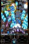 Dodonpachi Resurrection iPhone/iTouch only £2.99