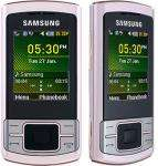 Samsung c3050 Pink £25/month 1200 Mins on 12mths contract + £75 Quidco @O2