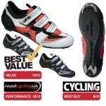 dhb R1 Road Cycling Shoe - £49.99 from wiggle