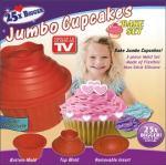 Jumbo Cupcake Mould £7.74 @ The Works