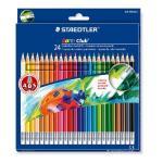 Staedtler Noris Club Erasable Colouring Pencils 144 50NC24 Asst Pack 24 £2.75 @ Amazon