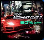 Midnight Club II - PC - £2.95 @ Direct2Drive