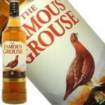 1 litre Famous Grouse Whisky £13 @ morrisons