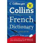 Collins Gem - French Dictionary: French - English / English - French [Paperback] £1.99 @ Amazon