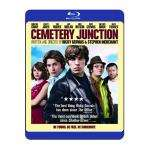 Cemetery Junction blu-ray - £10.98 @ mymemory or part of 2 for £20